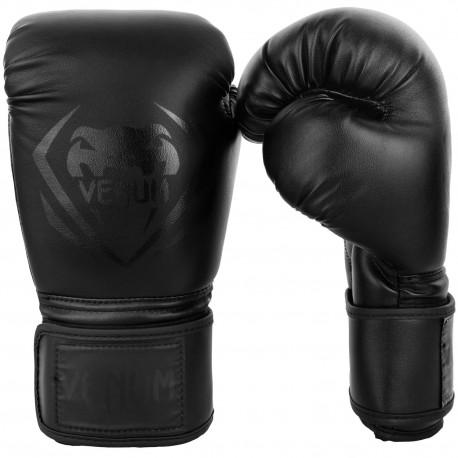 Contender Boxing Gloves - Black/Black