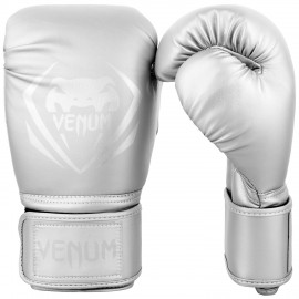 Contender Boxing Gloves - Silver/Silver