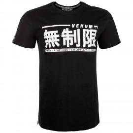 Limitless T-Shirt - Black