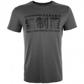 Limitless T-Shirt - Grey