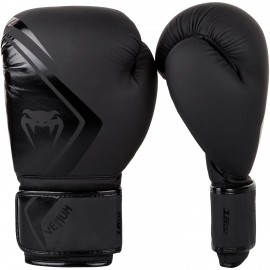 Contender 2.0 Boxing Gloves - Black/Black