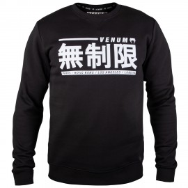 Limitless Sweatshirt - Black/White