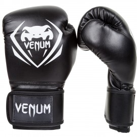 Contender Boxing Gloves - Black/White