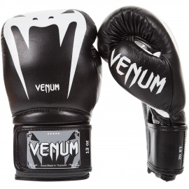 Giant 3.0 Boxing Gloves -Black/White