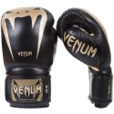 Giant 3.0 Boxing Gloves (Nappa Leather) -Black/Gold