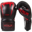 Giant 3.0 Boxing Gloves (Nappa Leather) - Black/Devil