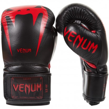 Giant 3.0 Boxing Gloves -Black/Red