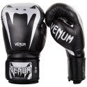 Giant 3.0 Boxing Gloves (Nappa Leather) - Black/Silver