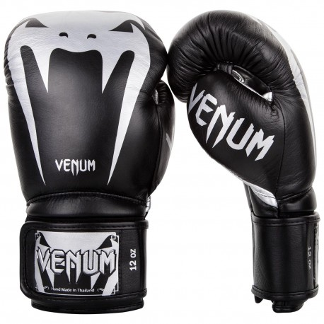 Giant 3.0 Boxing Gloves - Black/Silver