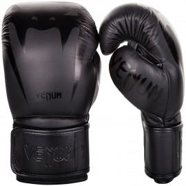Giant 3.0 Boxing Gloves (Nappa Leather) - Black/Black