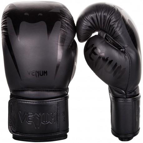 Giant 3.0 Boxing Gloves - Black/Black