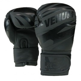 Exclusive Edition Boxing Gloves