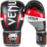 Elite Boxing Gloves - Black