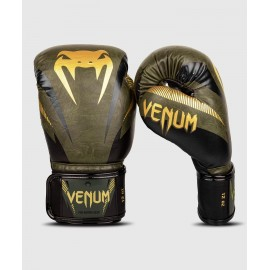 Impact Boxing Gloves - Khaki/Gold