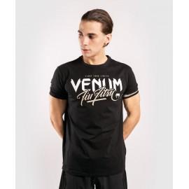 Classic Boxing T-Shirt - Khaki/Black