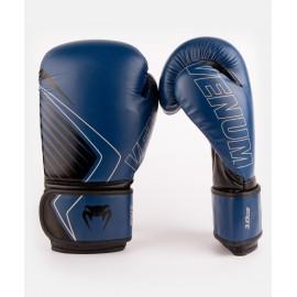 Contender 2.0 Boxing Gloves - Navy Sand