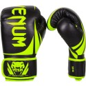 Challenger 2.0 Boxing Gloves - Black/Neo Yellow