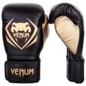 Contender Boxing Gloves - Black/Gold